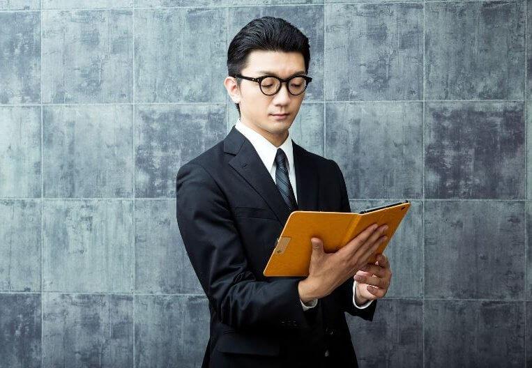 勤務内容 審査への影響