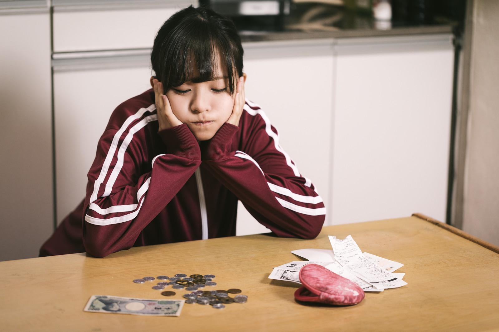 消費者金融カードローン