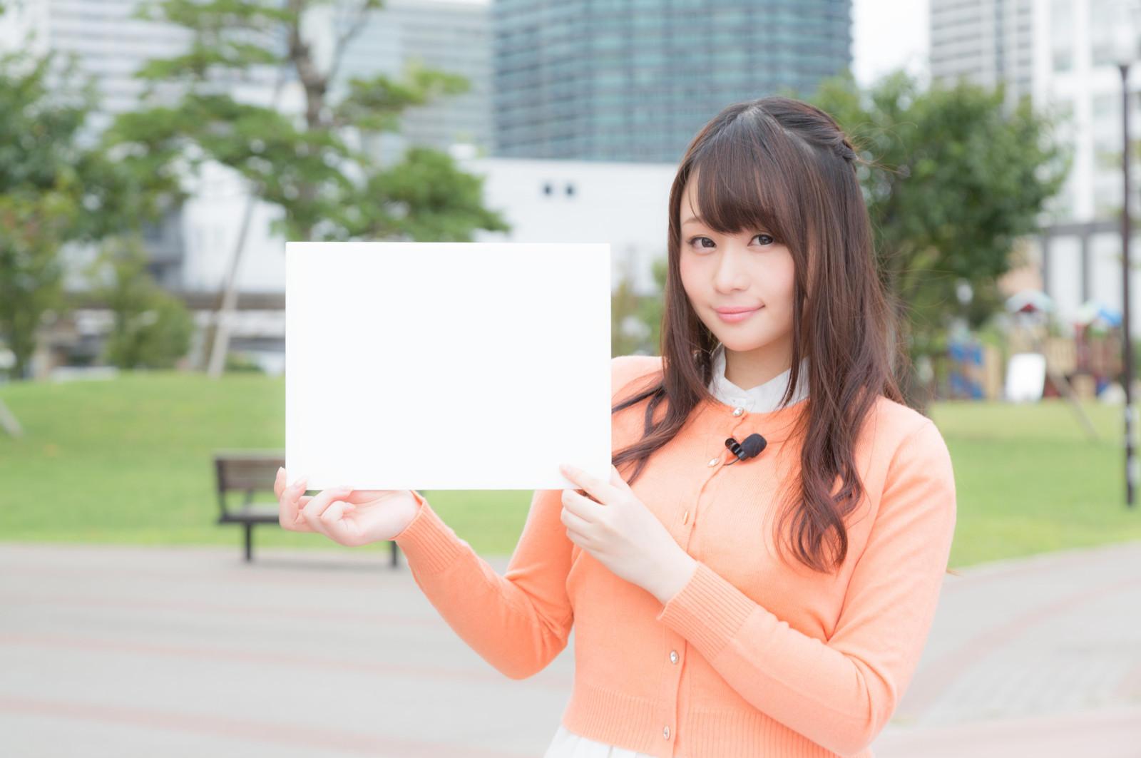 三井住友銀行カードローン在籍確認 アルバイト