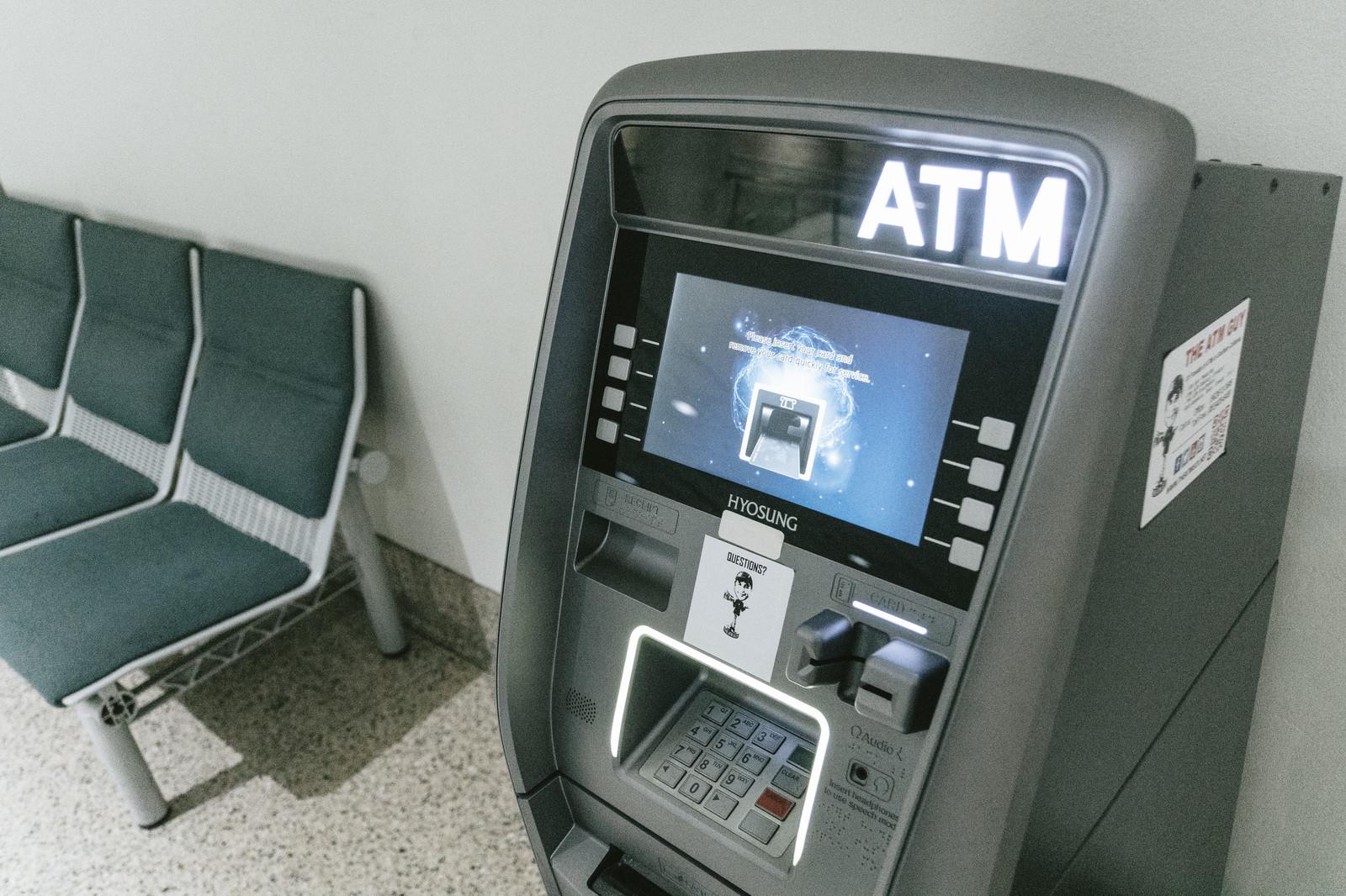 プロミスキャッシング ATM