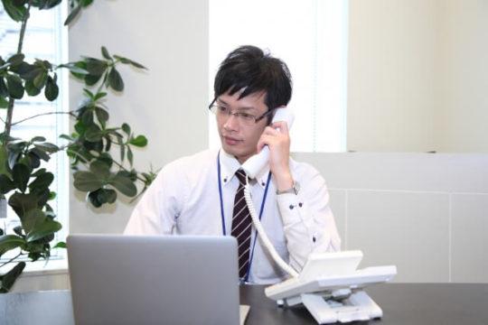 転職先への電話による在籍確認なしでキャッシングは利用できるのか?